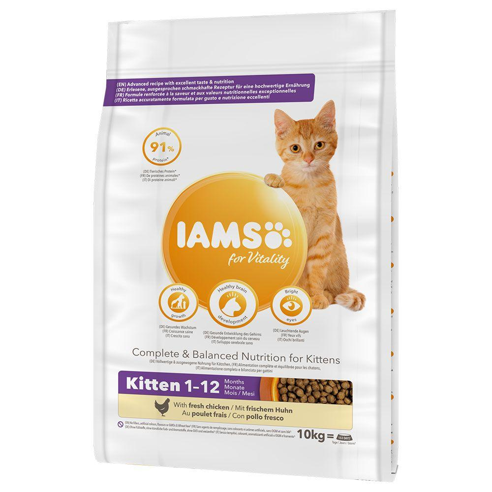 231737 1 iams for vitality cat adult in