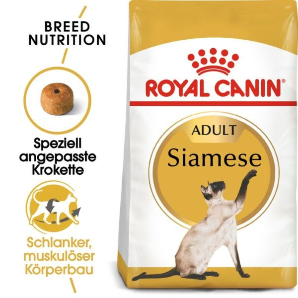 255818 1 royal canin siamese adult 10kg